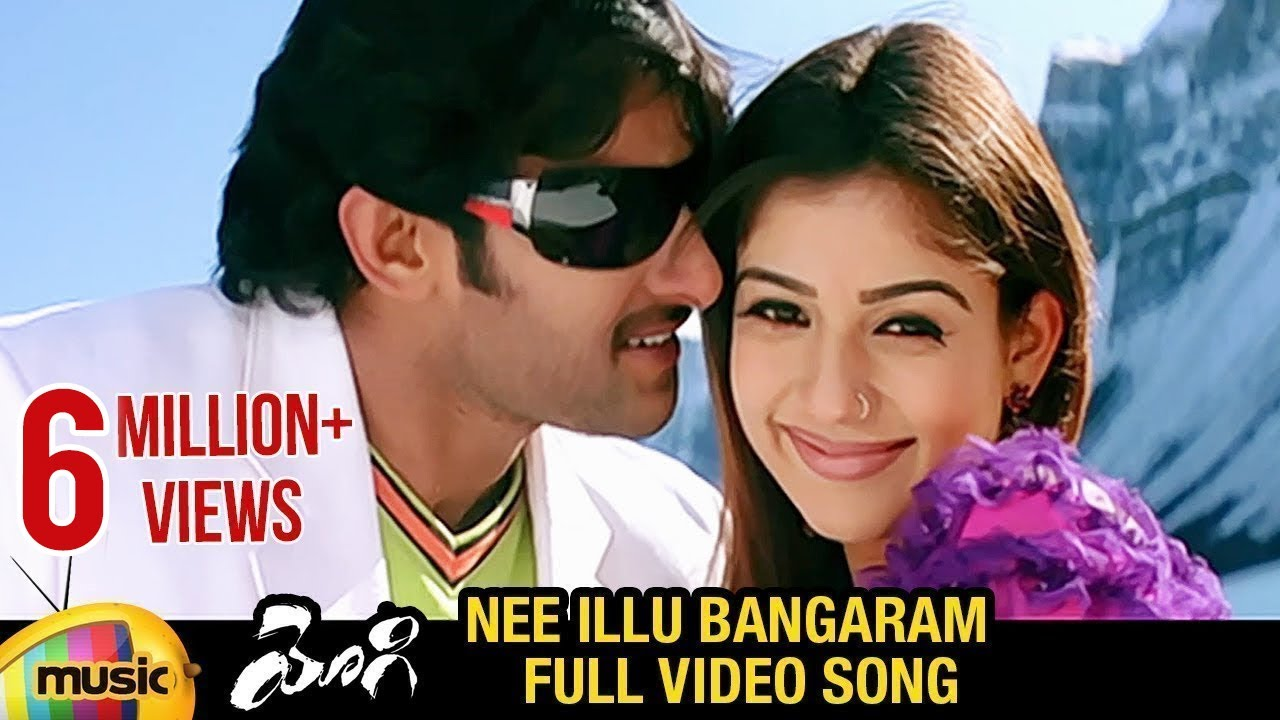 Download Prabhas Superhit Songs | Nee Illu Bangaram Full Video Song | Yogi Telugu Movie Songs | Nayanthara