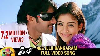 Prabhas Superhit Songs | Nee Illu Bangaram Full Video Song | Yogi Telugu Movie Songs | Nayanthara