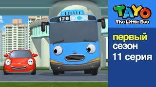 Приключения Тайо, 11 серия, Я хочу поехать на пикник, мультик про автобус Тайо и машинки на русском