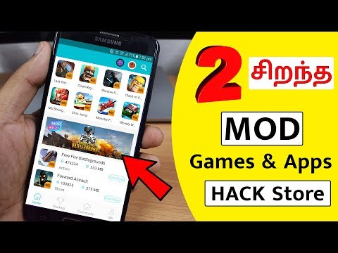 TOP 2 சிறந்த MOD Android Games & Apps Downloading APP Stores In தமிழ்