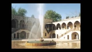 Les sites touristiques au Liban