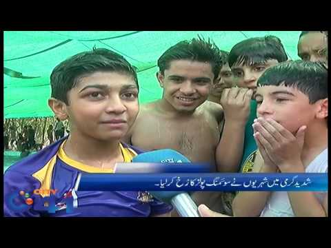 Faisalabad citizen rush at swimming pools due to hot weather