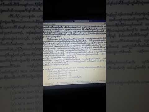karen general news 05/11/2018 burma military  broke (NCA) law