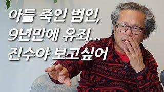 [이상희를 만나다] 아들 잃은 배우, 눈물의 근황..