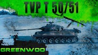 MAFIA. TVP T 50/51. Опасный снайпер. Почти 10к урона!