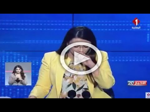 فيديو : تعكر الحالة الصحية لمقدمة أخبار الوطنية اثناء تقديمها لنشرة الثامنة