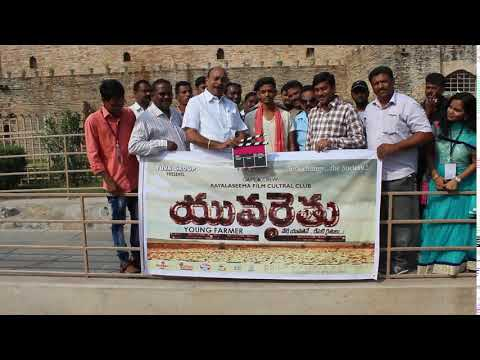 YUVA RAITHU Independent Film, Independent Film Clap Event by Rayalaseema Film Cultural Club 03