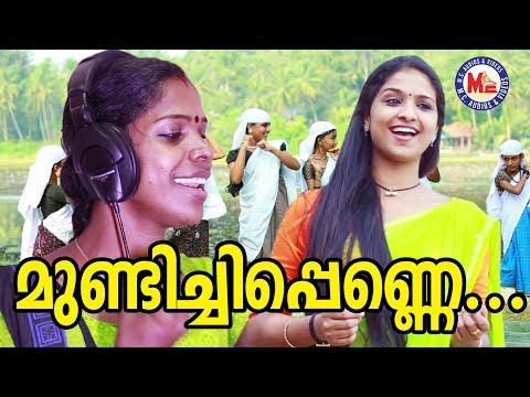 പ്രസീത ചാലക്കുടിയുടെ  ഏറ്റവുംപുതിയ നാടന്പാട്ട് | Malayalam Nadanpattu | Praseetha Chalakkudy