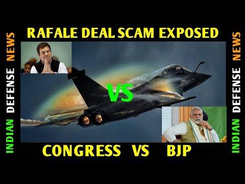 Indian Defence News,Rafale deal scam Exposed,MODI vs RAHUL GANDHI,Rafale india,Defense Talk,in Hindi