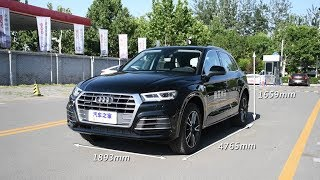 2018 Audi Q5L SUV Review - Better Than An BMW X3 ?