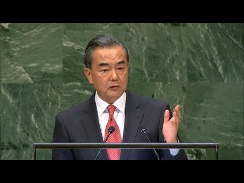 🇨🇳 China - State Councilor and Minister for Foreign Affairs Addresses General Debate, 73rd Session