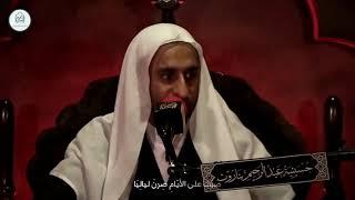نعي ماذا على من شم تربة أحمد - الليالي الفاطمية 1442 هـ   الخطيب الحسيني عبدالحي آل قمبر