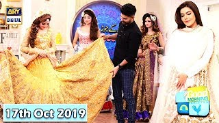 Good Morning Pakistan - Valima Dresses Special Show - 17th October 2019 - ARY Digital Show
