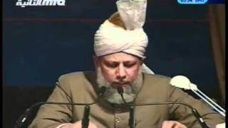 (Urdu) Jalsa Salana Canada 2005 - Address to Ladies - Islam Ahmadiyya