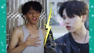 Tiểu Chí | Trai xấu lột xác thành trai đẹp vì bị bạn gái chê xấu xí | tập 1 | Tik Tok Trung Quốc