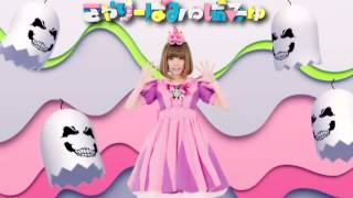 Kyary Pamyu Pamyu - Mottai night land (Instrumental)