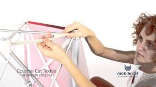 Мобильный стенд Counter Cat Textile(, 2014-01-13T06:42:24.000Z)