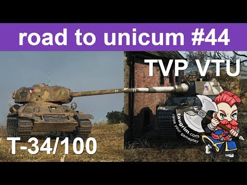 T-34/100 and TVP VTU Unicum Guide/Review, Dealing With Poor Gun Depression