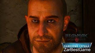 "The Witcher 3: Hearts of stone Каменные сердца.Гюнтер О""Дин - Господин Зеркало #13 | Walkthrough"