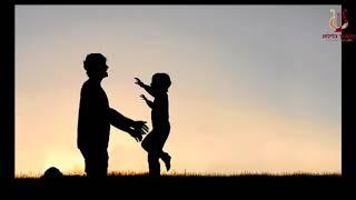 Рав Ронен Шаулов в самый трогательный и самый увлекательный урок о почитании родителей ! Обязательно