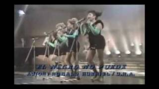 Waka Waka con Las chicas del Can y Shakira