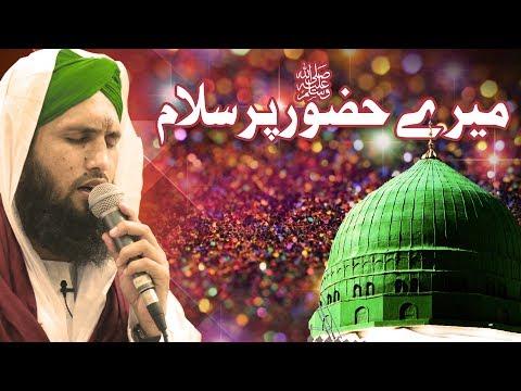 Naat | Salam | Mere Huzur Par Salam | Tum Pay Har Dam Durood
