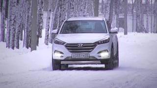 New Hyundai Tucson _ 2015 /на льду/ - ТЕСТ-ДРАЙВ Александра Михельсона