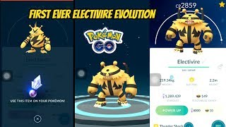 First Ever Electivire Evolution in Pokemon Go