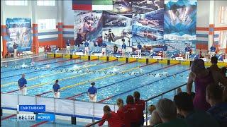 Всероссийские соревнования по плаванию в Сыктывкаре