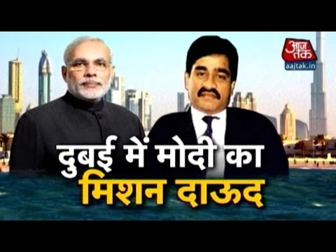 Exclusive: PM Modi's Mission Dawood in UAE