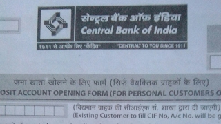 how to fill account opening form of central bank of india in hindi part 1