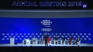 منتدى دافوس في سويسرا يبدأ أعمال اليوم بدون زعماء العالم الرئيسيين - (22-1-2019)