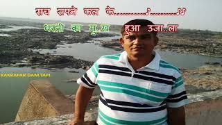 Jyoti Kalash Chalke......Lata.....Karaoke.....ज्योति कलश छलके