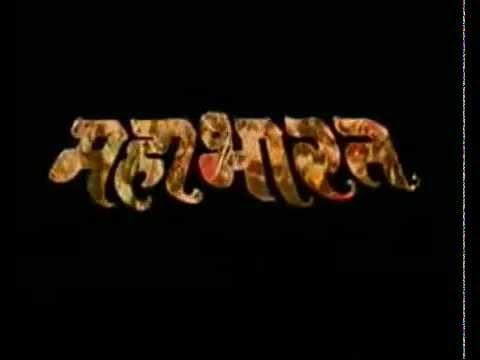 MahaBharat : Closing Song with English Translation