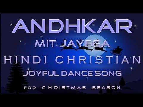 Andhkar Mit Jayega : Christmas Song : Official video : GrahamJ