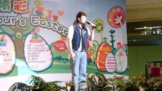 高皓正-海濱廣場colour's Easter-真心唱歌