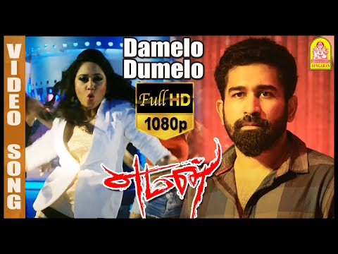 Yaman | Yaman Full Tamil Movie Scenes | Vijay Antony Saves Marimuthu | Damelo Dumelo Video Song