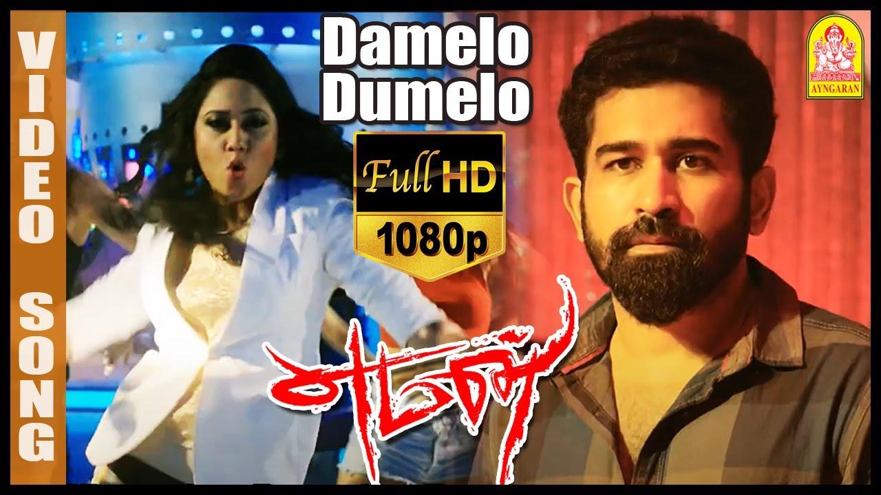 Download Yaman | Yaman full Tamil Movie scenes | Vijay Antony saves Marimuthu | Damelo Dumelo Video song