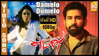 Yaman | Yaman full Tamil Movie scenes | Vijay Antony saves Marimuthu | Damelo Dumelo Video song