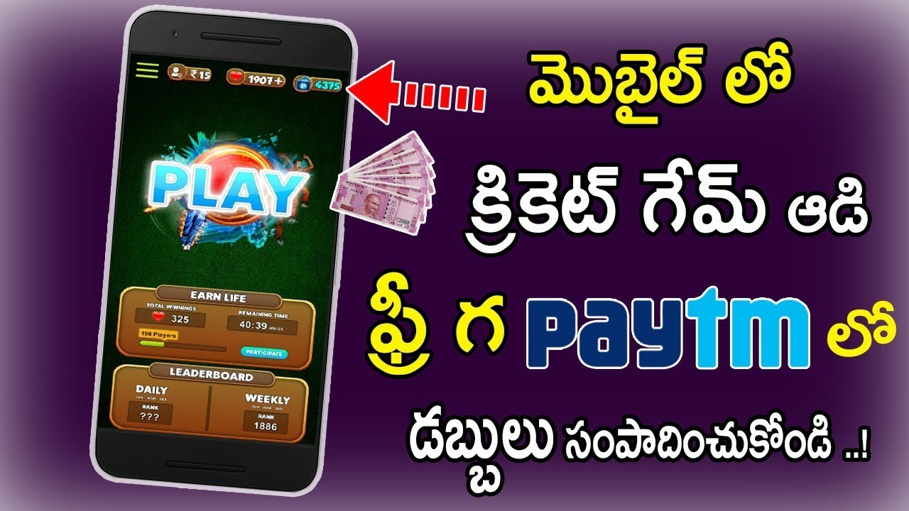Make Free Paytm Money On Android Playing Cricket Game