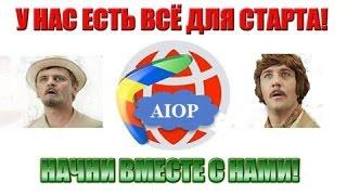 (SCAM) APLEX - ЗАРАБАТЫВАЙ до 3000р в ДЕНЬ! (SCAM)