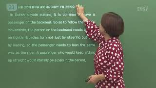 [2020학년도 고1 9월 모의고사 해설강의] 영어- …