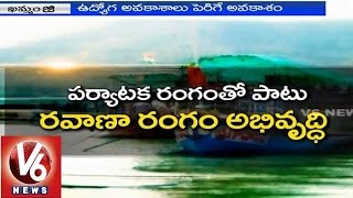 Central Government plans to develop Bhadrachalam for better Transportation | V6 News