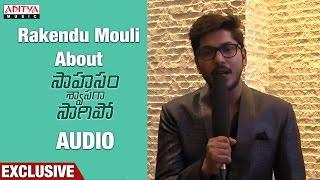 Download Hindi Video Songs - Rakendu Mouli About Saahasam Shwasaga Saagipo Songs || NagaChaitanya, Manjima Mohan