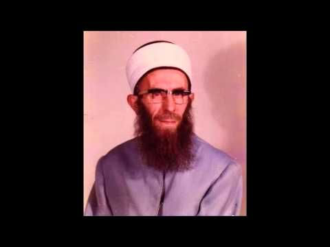 Sheikh Ibrahim Al Yaqoubi bio taught by Sheikh Arfan Shah