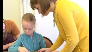 Всероссийская олимпиада по ИЗО для детей с ограниченными возможностями здоровья