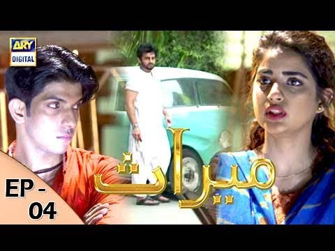 Meraas - Episode 4 - 28th December 2017 - ARY Digital Drama