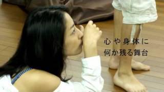 舞台「ひかりをあててしぼる」7/22~7/29上演 出演 佐藤寛子、萩野崇他、...