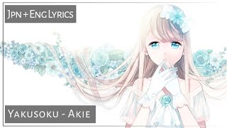 Japanese Sad Song || Yakusoku - Akie | Promise | || Jpn + Eng Lyrics