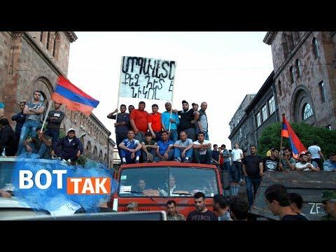 Армянская революция повторится в Беларуси и России